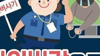 Dịp Trung thu dự báo sẽ gia tăng lừa đảo online…Cảnh sát Sẽ có những hành động quyết liệt