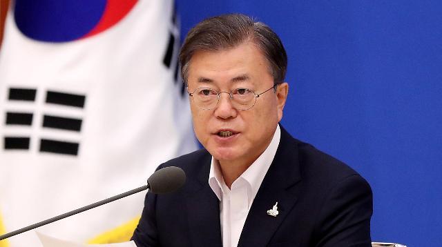 文大統領、21日に権力機関改革戦略会議を主宰
