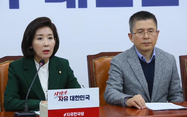 패스트트랙 충돌 국민의힘 오늘 첫 재판…황교안·나경원 출석