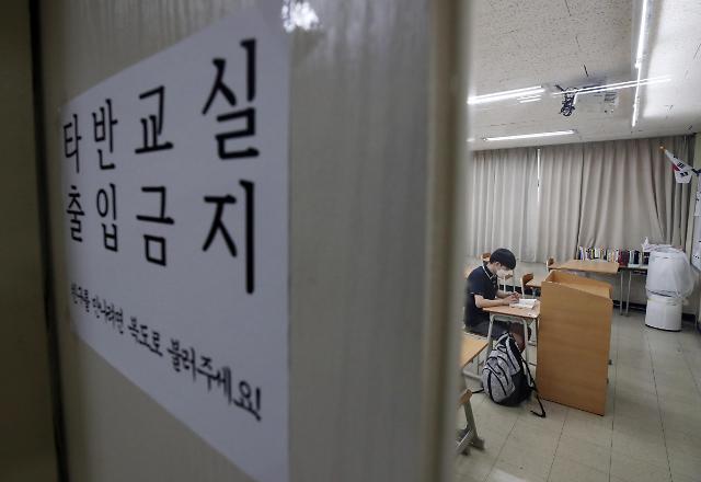 [슬라이드 뉴스] 한 달만의 등교 걱정 반, 기대 반