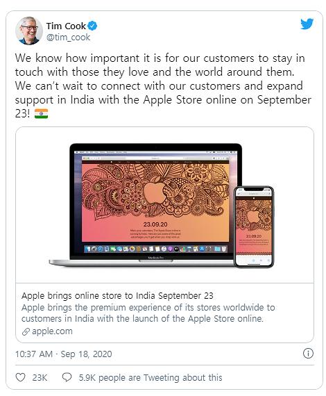 애플, 인도서 아이폰 직접 판매 나선다