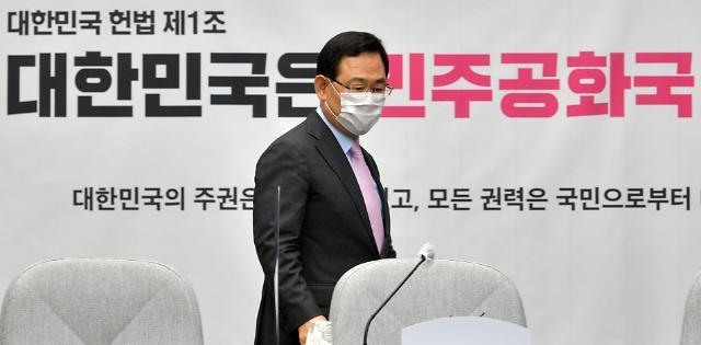 """추경 내일 처린데…주호영 """"통신비 2만원 고집 버려야"""""""