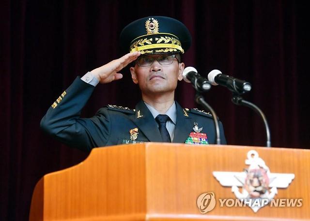 [종합] 육군참모총장 남영신·공군참모총장 이성용 등 신임 대장 5명 내정