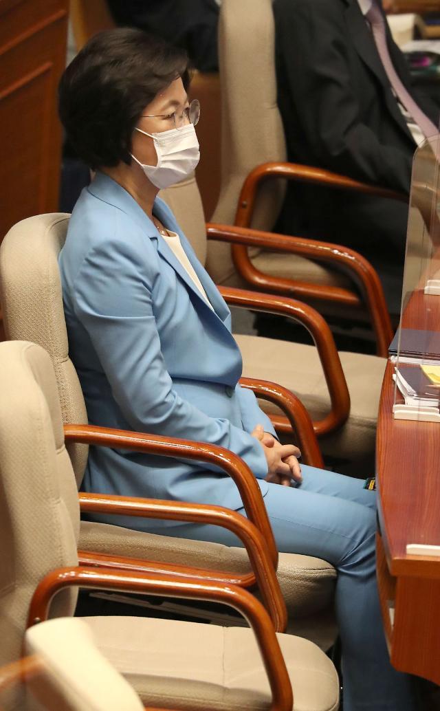 검찰 추미애 아들 명예훼손 수사 착수