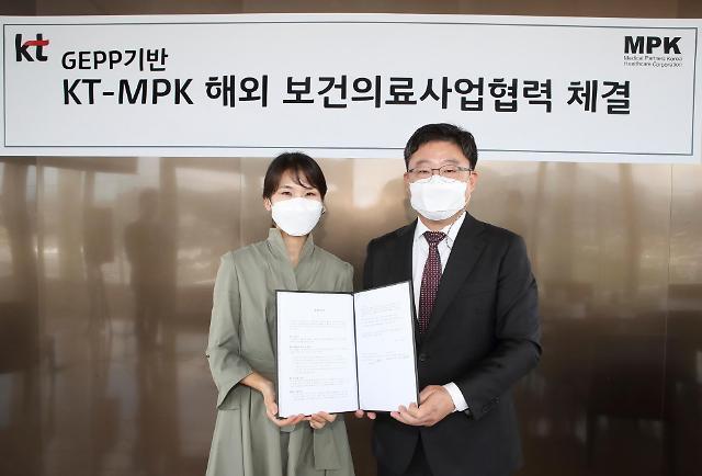 KT, 메디컬파트너스코리아와 K-방역 중앙아시아로 수출