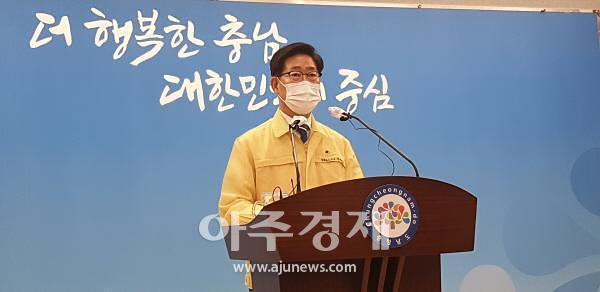 """충남도 """"수해복구 속도낸다""""…복구비 역대 최고 3336억 확정"""