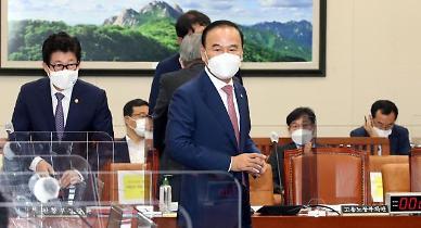 이해충돌 논란 박덕흠, 배임혐의로도 검찰 고발
