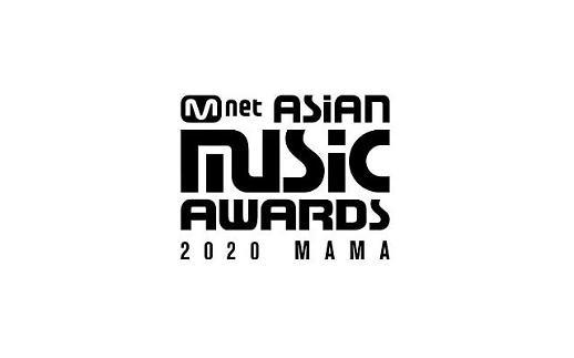 2020 MAMA重回韩国 无观众线上举办颁奖礼