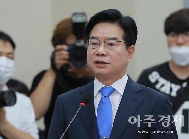 김창룡 경찰청장 개천절 집회 금지…강행하면 현장 체포