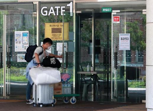 韩国釜山一所大学发生集体感染 12人确诊