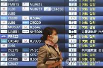 日本、来月中に韓国企業関係者の例外的な入国を許可