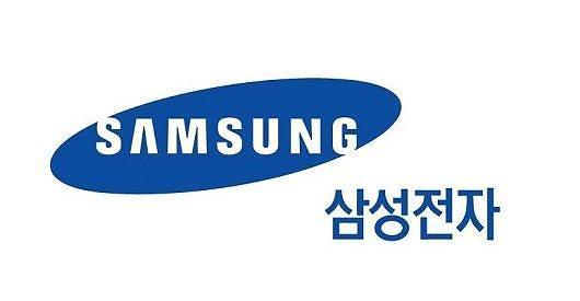 올해 삼성 개발자 콘퍼런스, 코로나19 여파로 취소