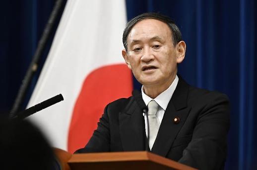 菅义伟回电文在寅 期待发展未来型日韩关系
