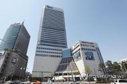 斗山グループ、東大門の斗山タワーを8000億ウォンで売却
