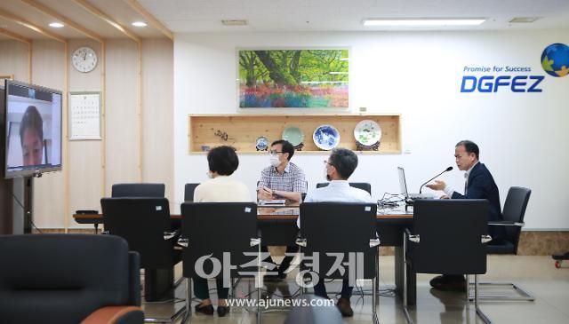 대경경자청, '해외비즈니스 EXPO 후쿠오카'전시 및 비대면 투자상담회