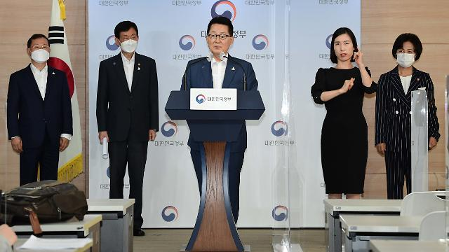 [포토] 국정원・검찰・경찰 개혁 전략회의 발표