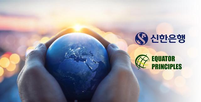 [소셜 파이낸스] ESG 주목하는 은행권