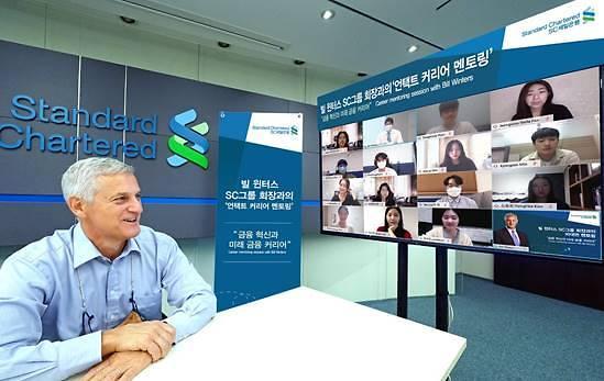 [소셜 파이낸스]글로벌 금융권, 소셜 본드에 꽂히다