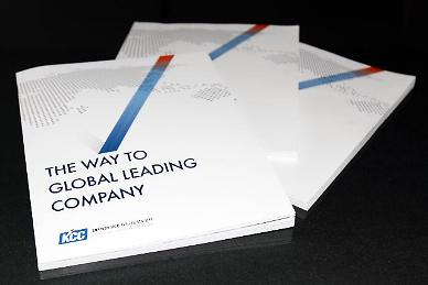 KCC, 글로벌 기업 비전 담은 지속가능성보고서 발간