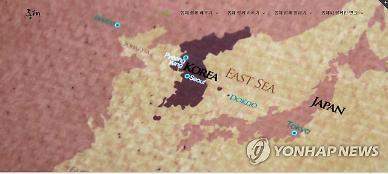 동해·일본해 분쟁 끝 보인다...지명 대신 번호로 표기할 듯