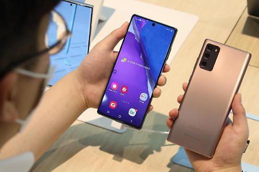 三星Galaxy Note20 Ultra拿下美《消费者报告》手机榜单第一