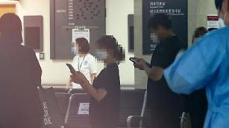 Tình hình dịch bệnh bắt đầu có dấu hiệu ổn định?…Hàn Quốc ghi nhận 61 ca nhiễm mới
