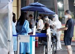 [コロナ19] 新規感染者61人発生・・・死者は計388人