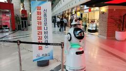 .Autonomous robots appear at major express bus terminal to check body temperature.