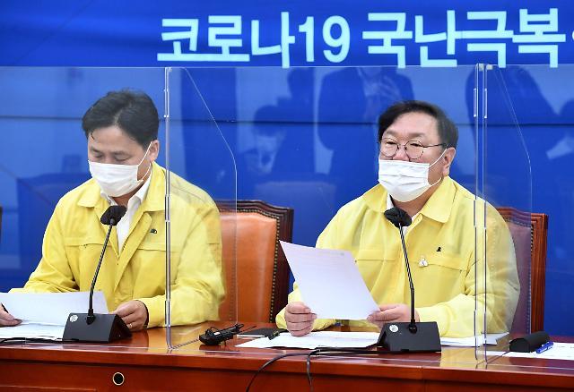 """김태년 """"공수처 설치 좌초 기대 말길...그런 일 없을 것"""""""