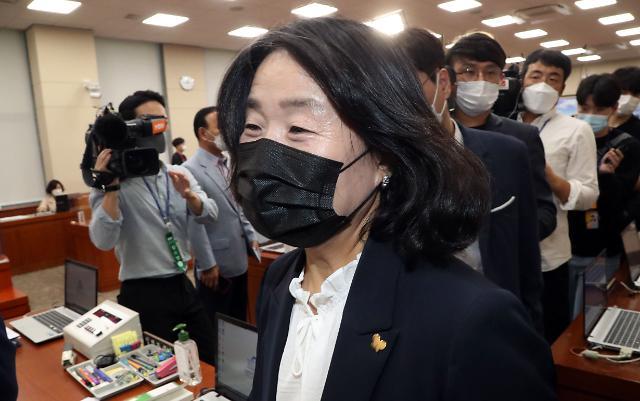 후원금 유용 의혹 윤미향 10월 26일 첫 재판