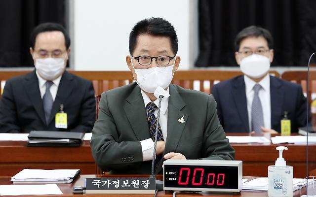 """국정원 대공수사권 이관 논란…박지원 """"인력, 경찰에 강제로 안 넘겨"""""""