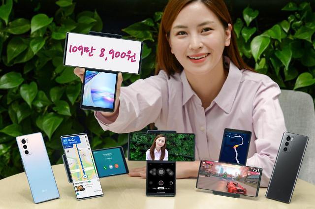 LG 윙 출고가 109만원... 접고 돌리는 스마트폰 중 가장 싸다