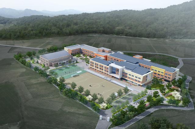 중모교 '농업계 전환 업무 추진 협의회' 개최