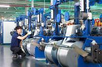 LS電線、電気自動車向けアルミニウム電線の量産…軽量化で重さ↓