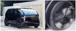 ネクセンタイヤ、米電気自動車「Canoo」に新車用タイヤの供給