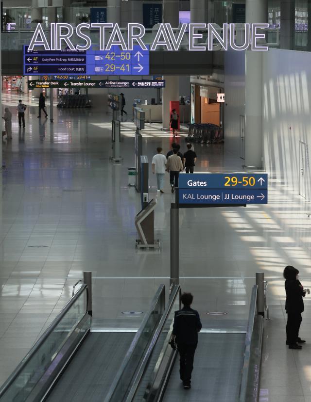 인천공항 면세점 사업권 또 유찰…신라·현대百 발 뺐다
