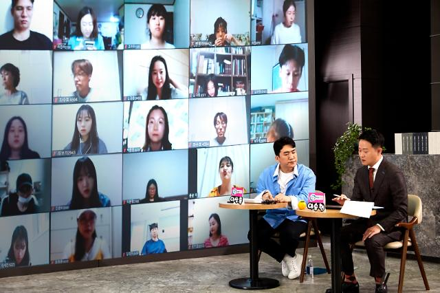 GS건설, 자이 TV 온택트 부동산 절세 강연에 6217명 접속