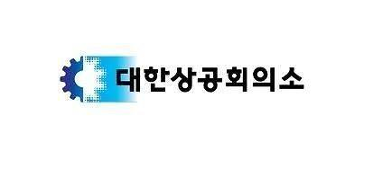 韓-터키, 전기차·의료·스마트시티 등 미래 新산업 협력 약속