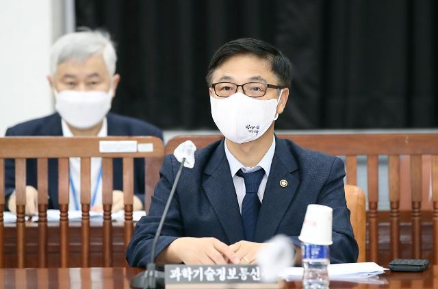 """정부 """"日후쿠시마원전 오염수 방출, 국제사회 우려·불안감 커"""""""