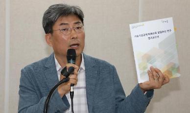 사참위 세월호 CCTV 조작 증거 발견...수거 과정도 조작