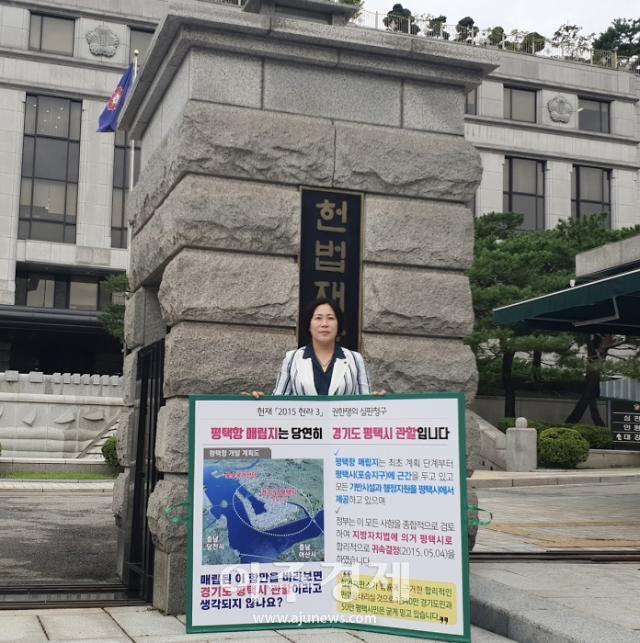 경기도의회 서현옥 의원, 평택 포승지구 매립지는 평택시민의 소중한 땅!