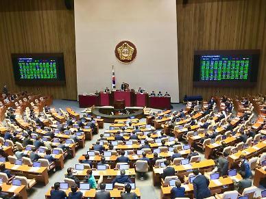 7조8000억 4차 추경안 국회 본회의 통과...통신비 선별 지급‧중학생 15만원 지원