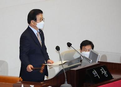 """박 의장, 4차 추경 통과에 """"코로나로 고통 겪는 국민들에 위로되길"""""""