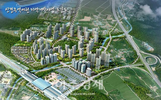 '신경주역세권 지역개발사업' 단독주택용지 분양추첨...최고 393대 1로 마감