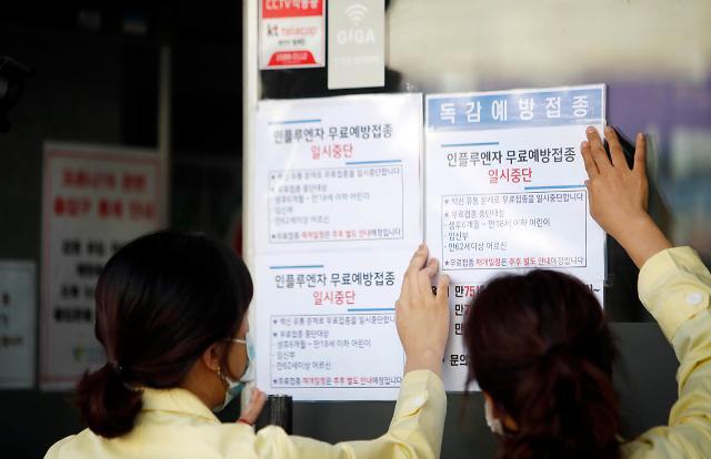[9월 23일 조간칼럼 핵심요약] 문 대통령의 종전선언 제안, 국제사회도 지지를