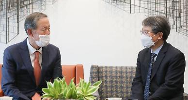전경련, 베트남 대사 초청 간담회...한국 기업인 입국 정상화해달라