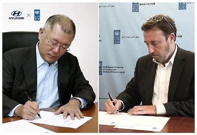 현대차·유엔개발계획, 지속가능한 미래 조성 위해 맞손…포 투모로우 프로젝트 가동