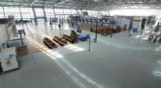 统计:韩国超1千家旅行社因疫情倒闭