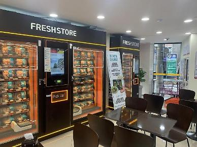 .Convenience store franchise tests fresh meat vending machine in Seoul.