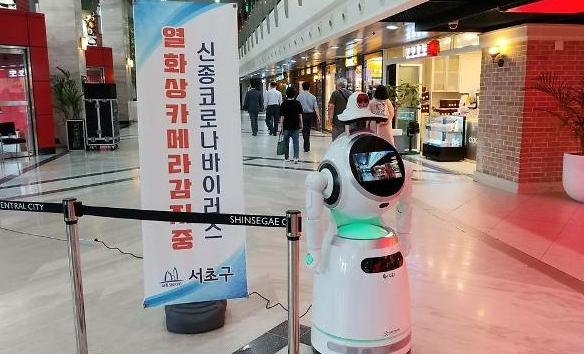 Robot tự hành xuất hiện tại bến xe buýt nhanh để kiểm tra nhiệt độ cơ thể tại Hàn Quốc